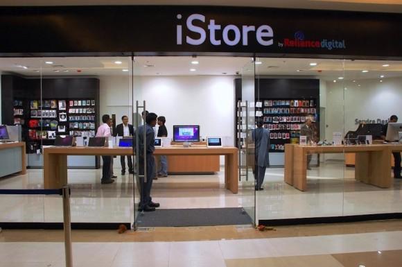 iStore India 02