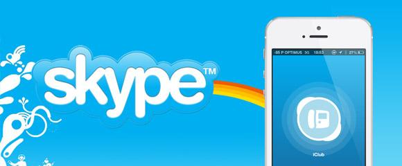 skype 4.6 iphone