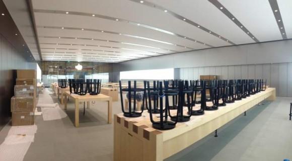 Apple Store Austrália adelaide