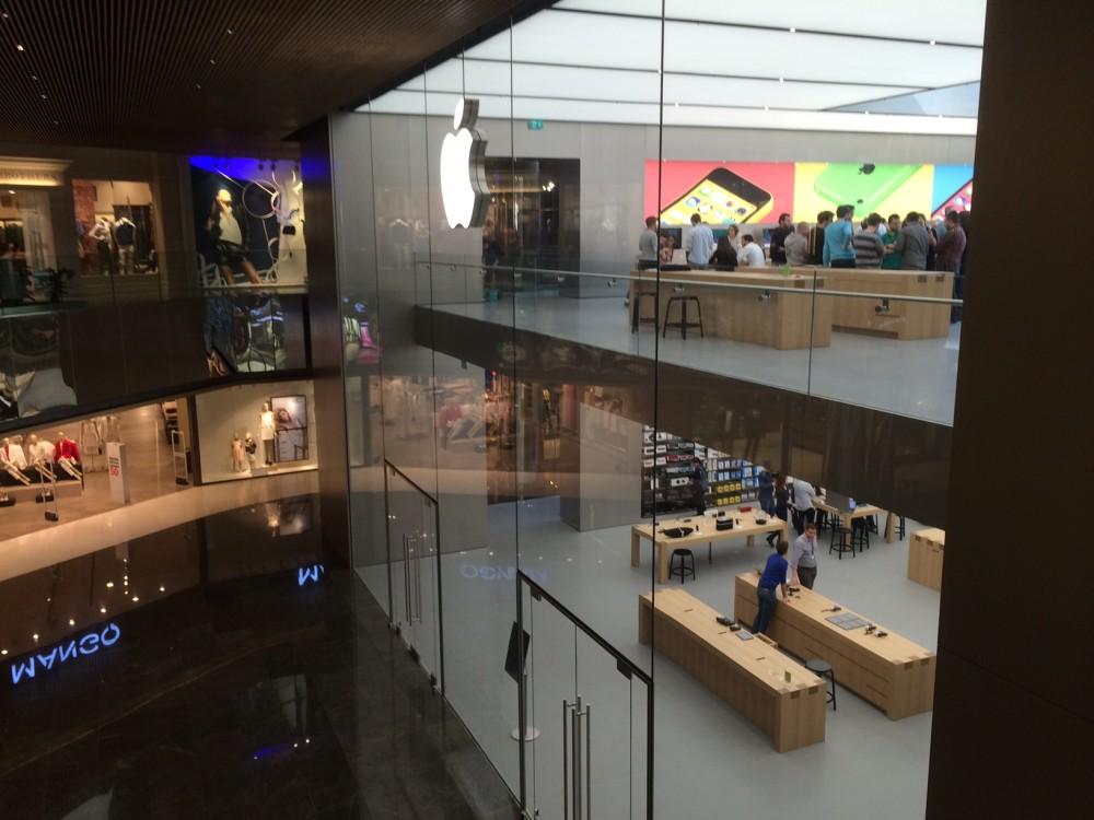 Apple Store Turquia 2