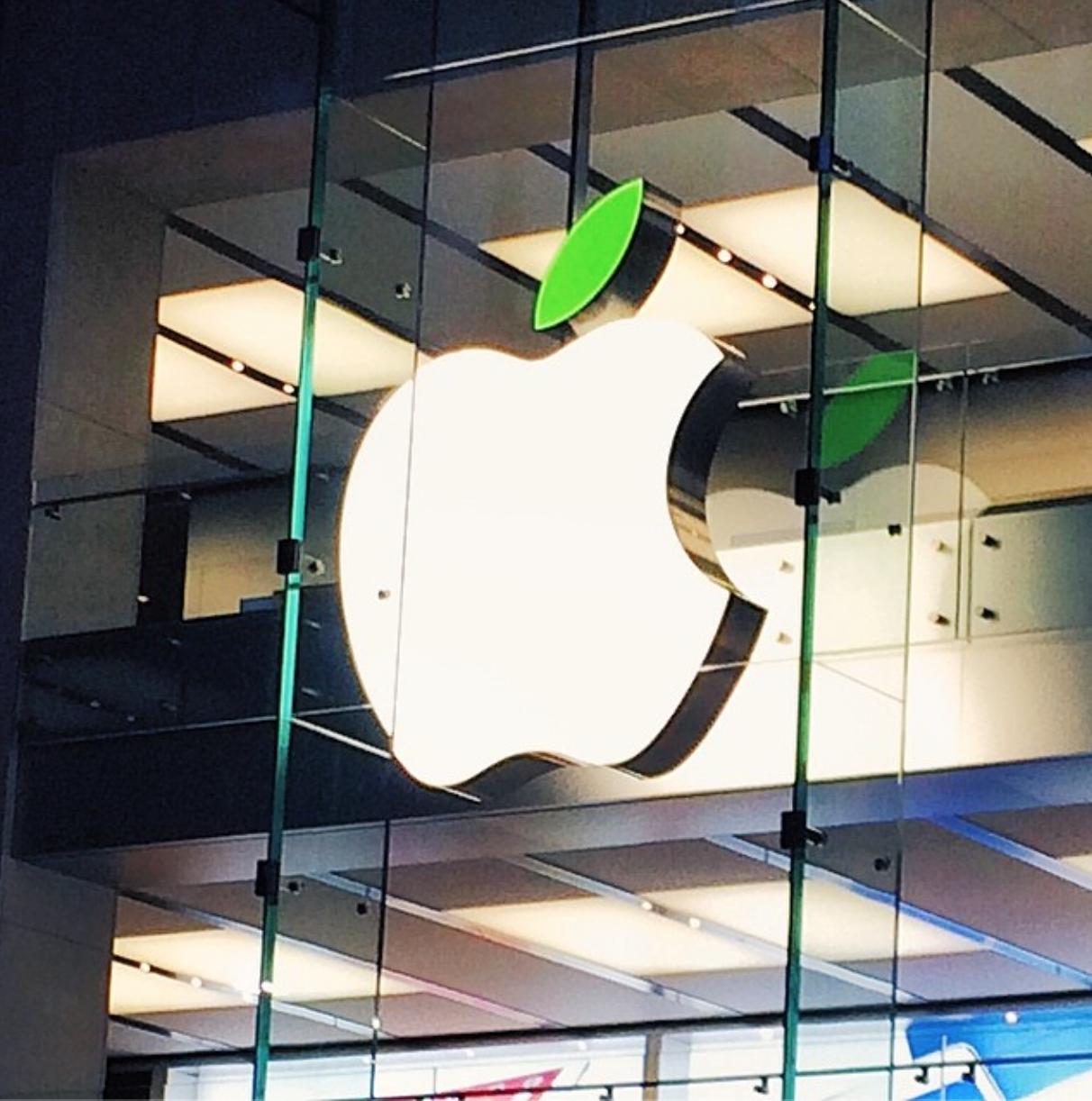 AppleRetailStoreGreen2