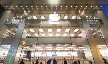 Apple Store Causeway Bay 01