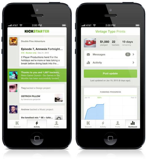 kickstarter app