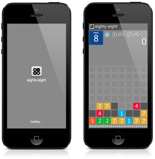 Eighty-Eight app 2
